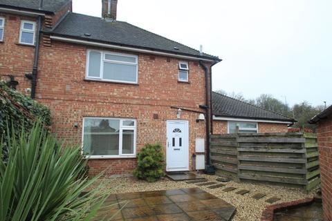 1 bedroom ground floor flat for sale - North Way, Headington