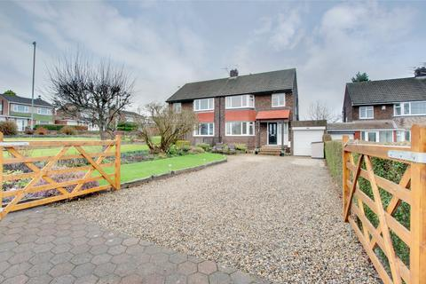 3 bedroom semi-detached house for sale - Whickham
