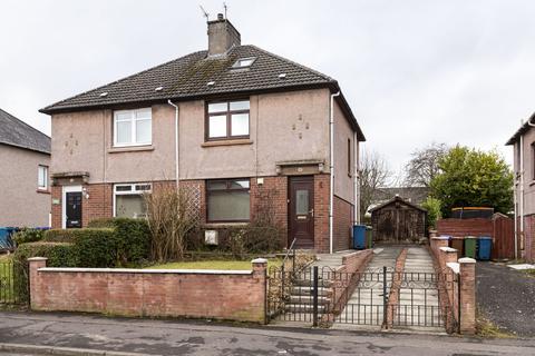 2 bedroom semi-detached house for sale - Rhindmuir Ave, Baillieston