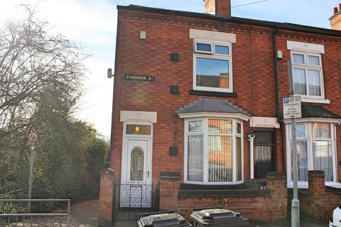 3 bedroom end of terrace house for sale - Paddock Street, Wigston