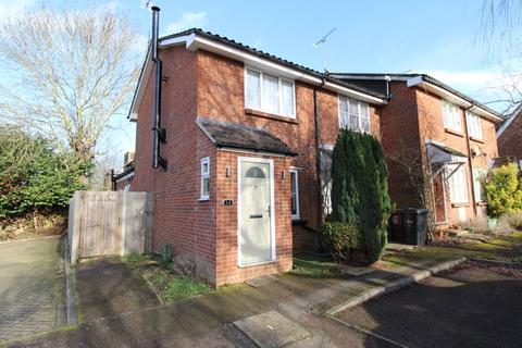 2 bedroom end of terrace house for sale - TWO BEDROOM, TWO BATHROOM END OF TERRACE on Willoughby Court