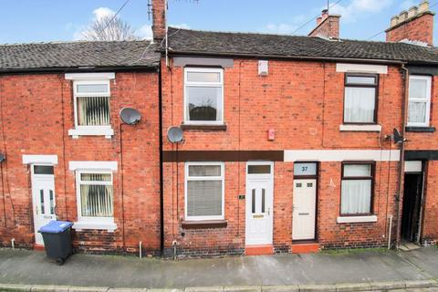 3 bedroom terraced house for sale - Park Road, Leek, Staffordshire, ST13 8JU