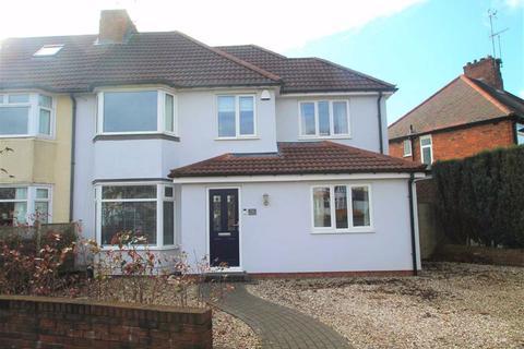 4 bedroom semi-detached house for sale - Quinton Lane, Quinton