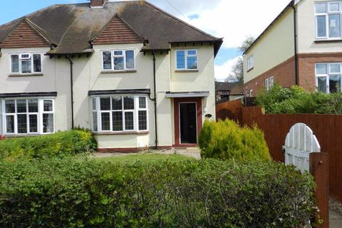 3 bedroom house to rent - Daventry