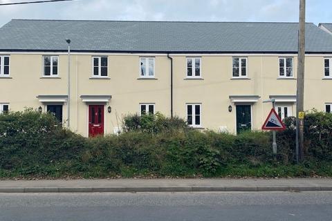 2 bedroom terraced house for sale - Plot 98, 2 Bedroom Mid-Terraced St Anns Chapel, Gunnislake PL18