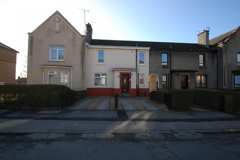 3 bedroom terraced house for sale - 56 Pitlochry Drive, Cardonald, Glasgow, G52
