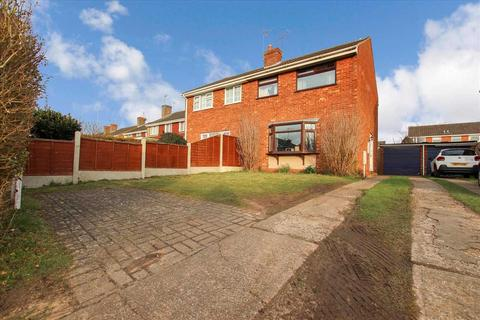 3 bedroom semi-detached house for sale - Broughton Gardens, Lincoln