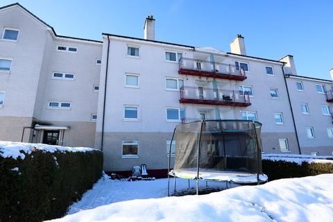 2 bedroom ground floor flat for sale - Cavin Road, Castlemilk, Glasgow, G45
