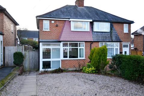 2 bedroom semi-detached house for sale - Marden Grove, West Heath, Birmingham, B31