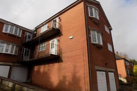 2 bedroom maisonette for sale - Hickling Road, Nottingham, Nottinghamshire, NG3