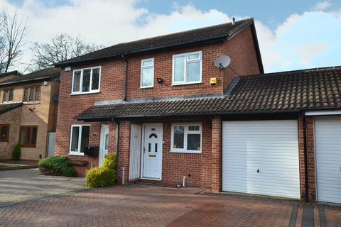 2 bedroom semi-detached house for sale - Maywell Drive, Solihull
