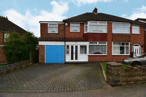 5 bedroom semi-detached house for sale - Velsheda Road, Shirley