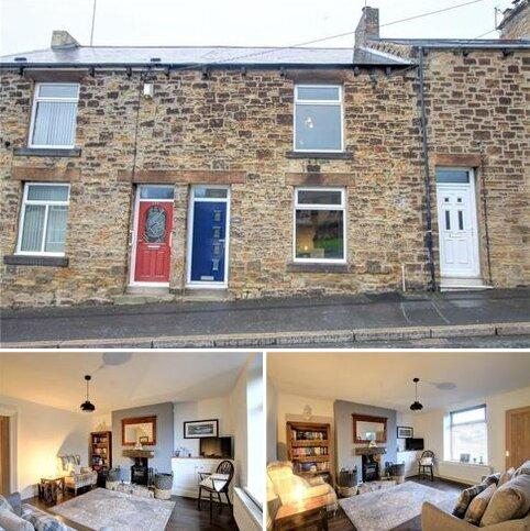 2 bedroom terraced house for sale - Durham Road, Blackhill, Consett, DH8