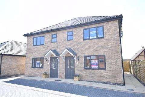 3 bedroom semi-detached house for sale - Horrox Court, Keyingham