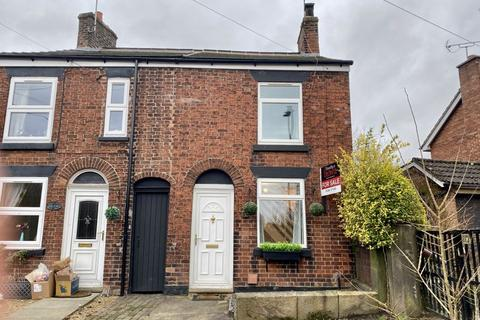 2 bedroom semi-detached house for sale - Broadhurst Lane, Congleton