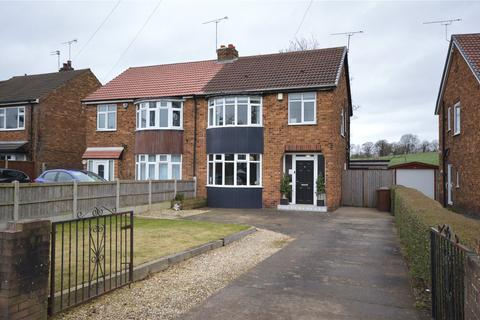 3 bedroom semi-detached house for sale - Station Road, Ackworth, Pontefract, West Yorkshire