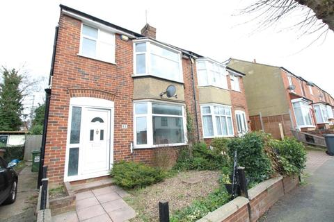 3 bedroom semi-detached house to rent - Large and well finished 3 bedroom home