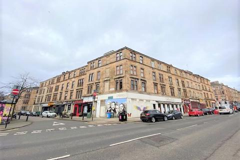 1 bedroom apartment to rent - Chancellor Street, Partick, Glasgow