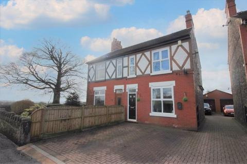 3 bedroom semi-detached house for sale - Bemersley Road, Brindley Ford, Stoke-On-Trent
