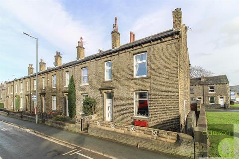 5 bedroom end of terrace house for sale - Jepson Lane, Elland