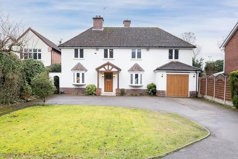 5 bedroom detached house for sale - Thornhill Road, Sutton Coldfield, B74