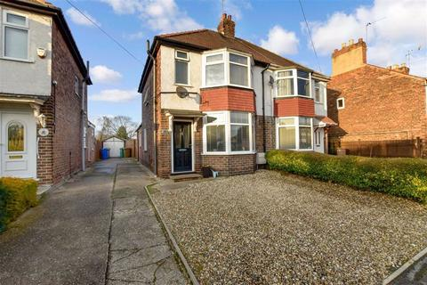 3 bedroom semi-detached house for sale - North Street, Anlaby, East Riding Of Yorkshire