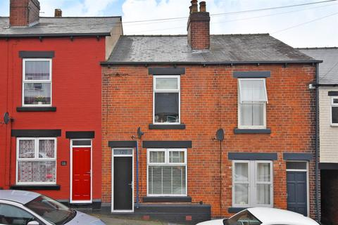 2 bedroom terraced house for sale - Woodseats Road, Sheffield