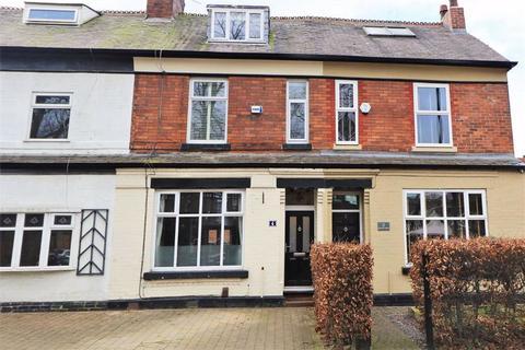 3 bedroom terraced house for sale - Chorlton Green, Chorlton, Manchester, M21