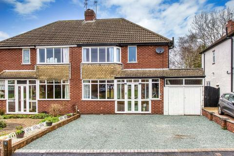 3 bedroom semi-detached house for sale - 97, Common Road, Wombourne, Wolverhampton, South Staffordshire, WV5