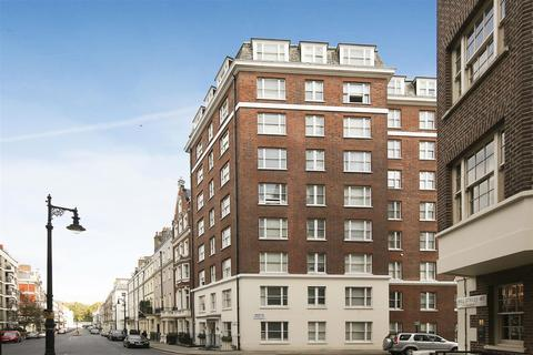 Studio to rent - 39 Hill Street, Mayfair, London W1J