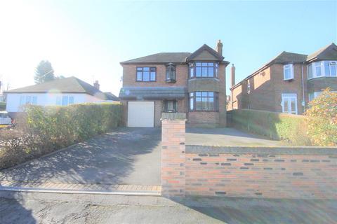 4 bedroom detached house for sale - Highfield Cescent, Cheadle