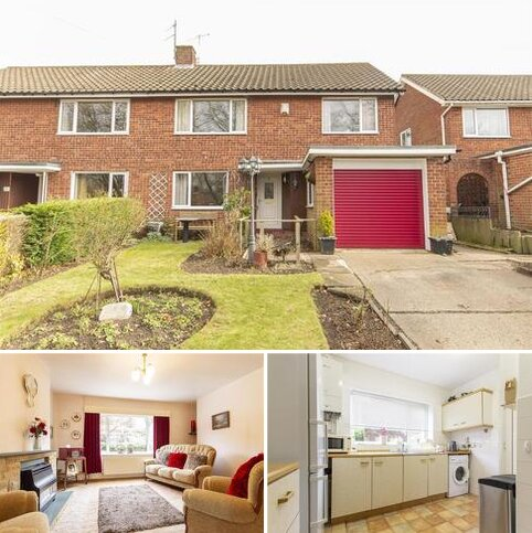 3 bedroom semi-detached house for sale - Merrick Close, Loundsley Green, Chesterfield