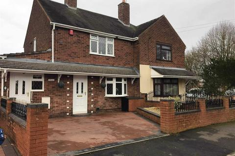 2 bedroom house for sale - Bath Road, Cannock, WS11 4QX