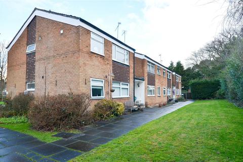 2 bedroom apartment for sale - St Patricks Close, Kings Heath, Birmingham, B14