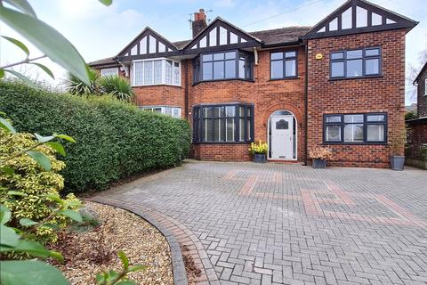4 bedroom semi-detached house for sale - Leigh Road, Worsley, Manchester, M28