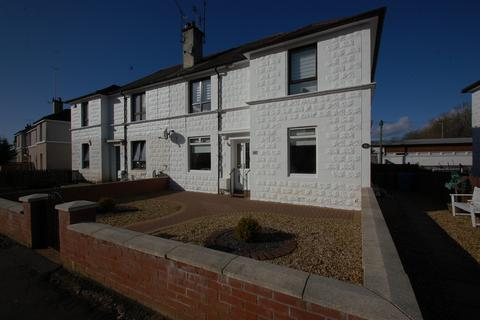 2 bedroom flat for sale - 62 Alness Crescent, Mosspark, Glasgow, G52