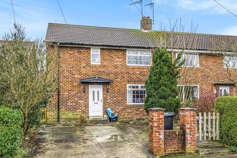 3 bedroom end of terrace house for sale - Almsford Drive, Harrogate, North Yorkshire, HG2 8EN