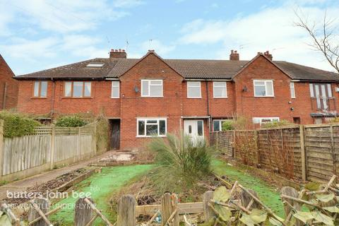 4 bedroom townhouse for sale - Haddon Lane, Newcastle