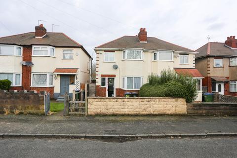 2 bedroom semi-detached house to rent - Salop Street, Oldbury, West Midlands, B69