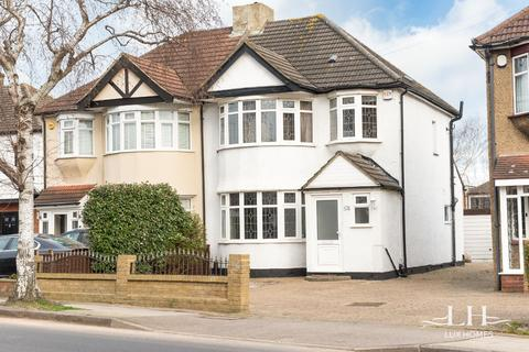 3 bedroom semi-detached house for sale - Upper Brentwood Road, Romford