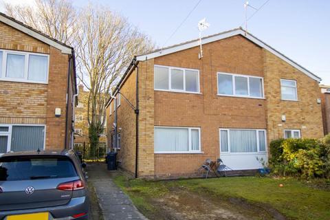 2 bedroom terraced house to rent - Wellman Croft, B29