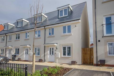 3 bedroom end of terrace house for sale - Edward Parker Road, Stoke Gifford, Bristol, BS16 1QE
