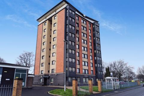 2 bedroom ground floor flat for sale - Glover Street, West Bromwich, West Midlands B70 6DY