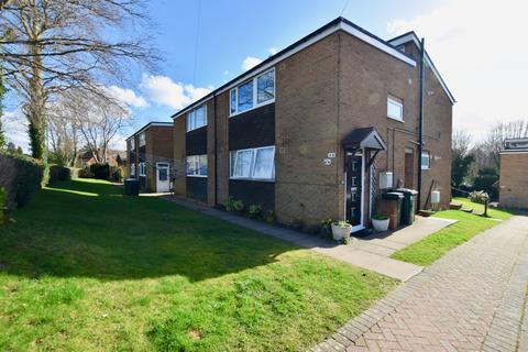 2 bedroom apartment for sale - Park Court, Allesley Village, Coventry, CV5 - GARAGE & NO CHAIN