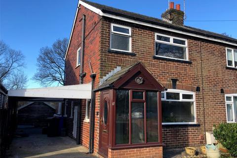 2 bedroom semi-detached house for sale - Willow Bank, Garstang Road, Bilsborrow, Preston