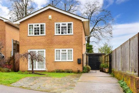 4 bedroom detached house for sale - Ravenshead Close, South Croydon, Surrey