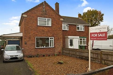 2 bedroom semi-detached house for sale - Meadowcroft, Aylesbury, HP19