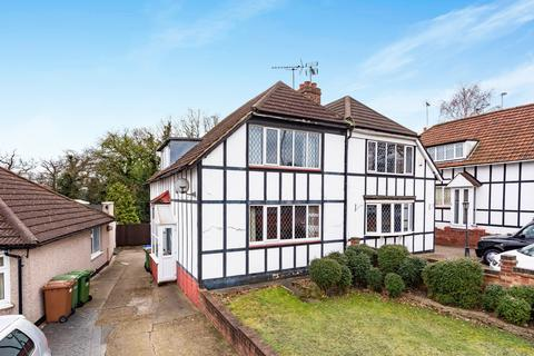 3 bedroom semi-detached house for sale - Erith Road Belvedere DA17