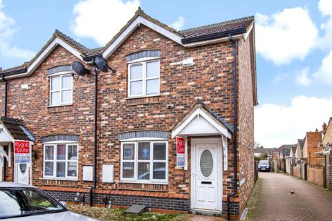 2 bedroom end of terrace house for sale - William Street, Cleethorpes, DN35