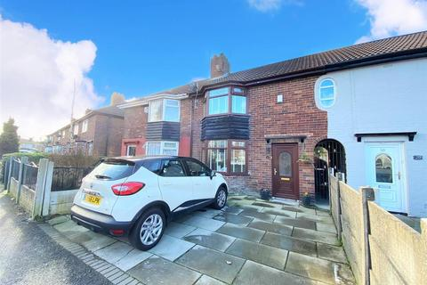 3 bedroom terraced house for sale - Alstonfield Road, Dovecot, Liverpool